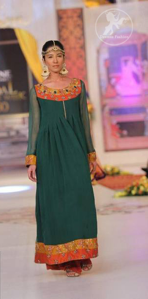Bottle-green-anarkali-frock-and-trouser
